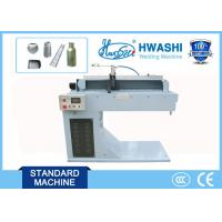 Buy cheap Mig Tig Welding Machine , Automatic Straight Seam Welder for Pipe/ metal products product