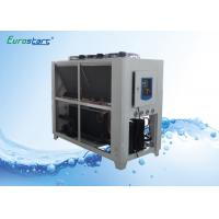 Buy cheap 50kw Air Cooled Industrial Water Chiller for High Speed Plastic Injection Molding Machine product