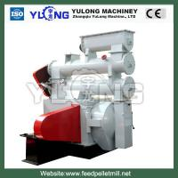 Buy cheap Poultry Animal Cow Feed Pellet Mill Machine Manufacturer,Cow Feedstuff Pellet Mill product