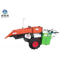 Buy cheap Small Size Agricultural Harvesting Machines 9.7 - 11.2kw Supporting Power High from wholesalers