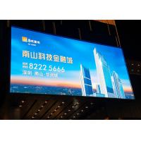 Buy cheap SMD2727 Outdoor Advertising LED Display Screen P6 Full Color 6000 Nits Brightness product