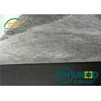 China Baby Diaper White Spunbond Nonwoven Fabric Anti - Bacteria 320cm Width for sale