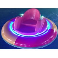 Buy cheap Mini UFO Shape Coin Operated Rides With Fiberglass Car Body For Shopping Mall product