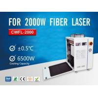 Buy cheap Water Chiller Machines CWFL-2000 For Cooling 2000W Fiber Laser Equipment product