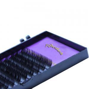 Buy cheap 0.07 16 rows Volume Eyelash Extension Mink Fake eyes lashes product