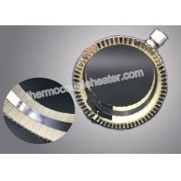 Buy cheap Industrial Electric Band Heater For Extruder Machine Heating Element product