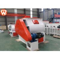 Buy cheap Poultry Animal Aquatic Feed Mixer Machine High Evenness Degree 5.5 - 37kw product