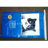 Buy cheap Woven Polypropylene Poly Feed Bags With Customized Printing 25kg - 50kg product