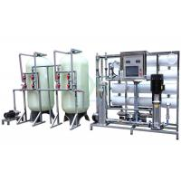 Buy cheap 4000LPH RO Water Treatment System Water Purifying Machine / FRP Tank U-PVC Pipe product