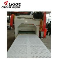 Buy cheap High Quality Power Press Punching Machine with Different Holes for Decorative product