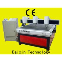 Buy cheap Guangzhou Baixin  cnc router product