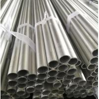 Buy cheap Customized Clear Anodizing Aluminium Round Tube With Large Size Diameter product