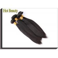 Buy cheap Milky Straight Brazilian Hair Bundles Natrual Black 10 Inch to 30 Inch Soft Touch product