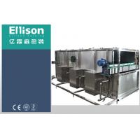 Buy cheap CE Bottled Water Production Line Warming / Cooling Tunnel / Pasteurizer Channel product