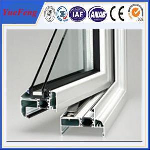 Buy cheap China supplier of aluminium profile to make doors and windows/aluminium door price product