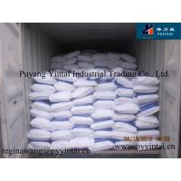 Buy cheap waterproofing redispersible polymer powder--YT8020 product