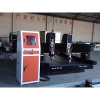 Buy cheap BX-1218 strong marble engraving machine from wholesalers