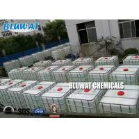 Quality BWD-01 Retention Agent Resin Color Removal Cod Chemicals For water treatment for sale