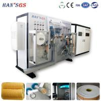 Buy cheap Customizable Tipping Paper Laser Drilling Machine With High Performance product