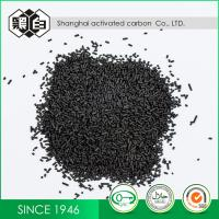 Buy cheap CAS 64365-11-3 1.5mm Graunlar Activated Carbon Black from wholesalers