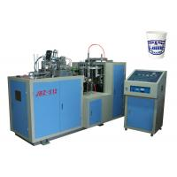 China High Output 52 pcs / min Paper Cup And Plate Making Machine With Oil Adding System on sale