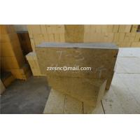 China LZ55 LZ65 LZ75 High Alumina Refractory Brick Dry Pressed Block on sale