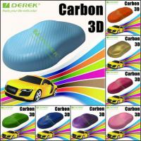 Buy cheap 3D Carbon Fiber Vinyl Wrapping Film bubble free 1.52*30m/roll - Sky Blue product