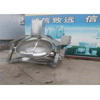 Buy cheap Planet Stirrer Food Frying Automatic Wok Cooker , 3KW Automatic Fried Rice Wok product