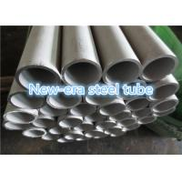 Buy cheap Durable 304 Stainless Steel Welded Pipe High Precision ASTM A213 ASTM A269 product