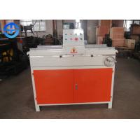 Buy cheap 2.2 Kw 380 V Industrial Knife Sharpener Machines For Copper Wire Separator product