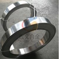 Buy cheap Invar (INVAR 36) Nilo36 Expansion Alloy China Manufacturer A-one Alloy product