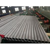 Quality A312 A213 Seamless Pipe Tube 304 321 347H 316L 904L With 16Meter 20Meter Length for sale