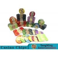 Buy cheap Acrylic Plastic Deluxe Poker Set For 5 - 8 Players With 50 / 100mm Diameter product