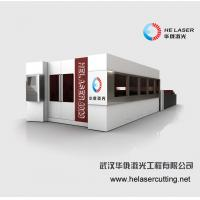 Buy cheap Enclosed Stainless Steel Fiber Laser Cutting Machine Industrial With Safe Room product