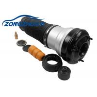 Buy cheap Original A2203202438 Front Air Suspension Spring , W220 air spring bag,W220 front shock absorber product