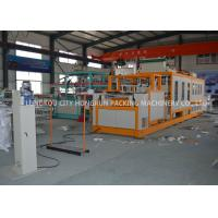 Buy cheap High Efficiency Disposable Food Container Making Machine Stable Performance product