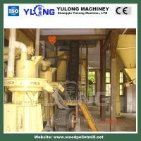 Buy cheap pellet machine line for wood product