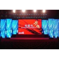 Buy cheap High Resolution P10mm Flexible Led Display For Billboard Concerts product