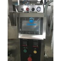 Automatic Packaging Machine Price 50-100gram Spice Granule Packing Machine
