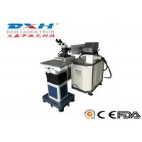 Buy cheap Hardware Metal Parts Laser Yag Welding Machine With Microscope Observation product