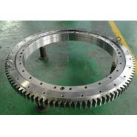 Buy cheap recreation equipment slewing bearing, slewing ring for entertainment equipment product