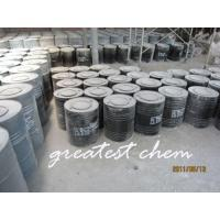 Buy cheap Calcium Carbide 30mm-50mm product