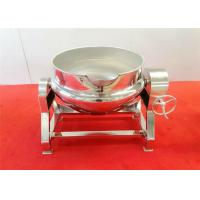 Buy cheap Pharmaceutical Automatic Wok Machine For Mixing Customized Size Easy To Operate product