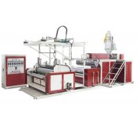 Buy cheap Vinot Brand Cast Stretch Film Machine through nitrogen treatment process it  Model No. SLW-600 product
