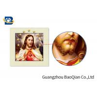 Quality 30 X40 CM And 0.6 MM 5D Pictures For Jesus / Custom Lenticular Printing for sale