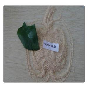 Quality animal feed lysine for sale
