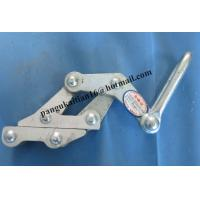 Buy cheap Price Cable Grip,Haven Grips, manufacture PULL GRIPS,wire grip product