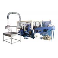 Buy cheap SCM-H1 35kw Rated Power High Speed Automatic Paper Bowl Machine / Equipment with Heating System Sealing from wholesalers