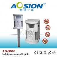 Buy cheap Multifunctional Ultrasonic Animal Repeller With PIR product