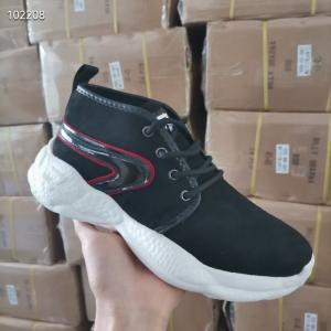 Buy cheap Mens Fashion Trend Causal Sport Shoes ** Stock WK – 970524 / 84 product